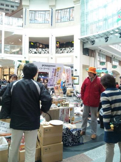 四国サイコーダイガク祭