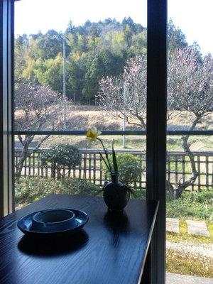 竹屋敷のサムネール画像