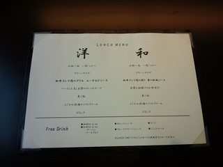 DSC_2226.JPGのサムネール画像