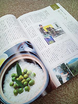 JAL×香川