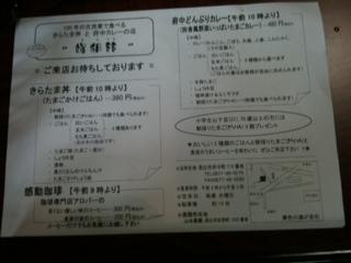 kirarin6_.jpg
